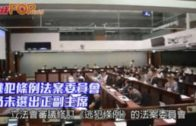 延後一個月今宣讀《施政報告》 林鄭冀港早日走出困局