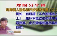 【活動資訊】教育局舉辦簡介會  談幼稚園收生安排