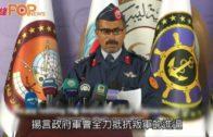 利比亞戰事升級 空襲首都近郊釀21死