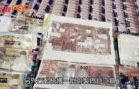 警破偽鈔集團拘3男1女  檢逾千張假大牛紅衫魚