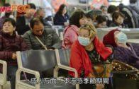 本季流感奪逾356人命 本港冬季流感季節完結