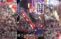 40戶入住  上海「紙片樓」成網紅熱點