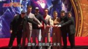 《復仇者4》開畫半日衝破1600萬 網民籲帶定紙巾入場