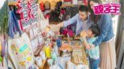 【4月17日親子Daily】 幼兒的飲食建議