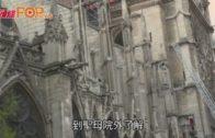 巴黎聖母院大教堂塔尖塌 消防確認保住整體結構