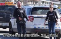 加拿大卑詩省連環槍擊案  四人死亡