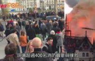 巴黎聖母院大火熄滅  祭壇及十字架保存