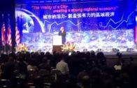韓國瑜矽谷演講