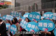 《逃犯例》反對支持團體  立會外起衝突警方調停