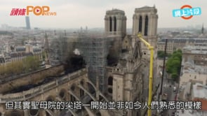 法國將辦比賽邀全球建築師  設計巴黎聖母院新尖塔