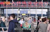 復活節假期首日  高鐵西九龍站人頭湧湧