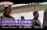 「復仇者」上海盡興宣傳  「蟻俠」保羅晒流利國語