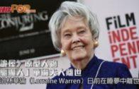 《詭屋》原型人物  「驅魔人」華倫夫人離世