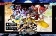廣電總局推新規定  打鬥遊戲不能有顏色液體