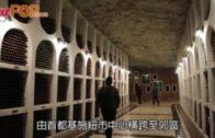 摩爾多瓦名人私藏  世界最大酒窖