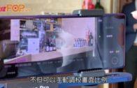 三鏡專業影拍  Xperia 1眼睛追焦