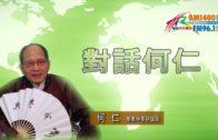 (國)菲蒙導航中心選址爭論未息