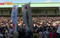 日本推新日皇德仁紀念幣  料10月登基儀式面世