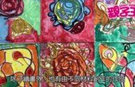 【活動資訊】 維多利亞「藝術歷奇」展 三千學生參與