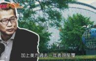美方或屬談判手段  陳茂波 : 或推措施穩經濟