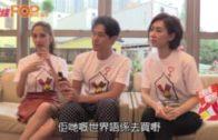 同陳凱琳胡定欣探病童  蕭正楠被請食「檸檬」