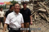 重訪北川地震遺址  溫家寶:永遠忘不了災民