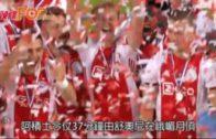 重奪失落五年聯賽錦標  阿積士成雙冠王