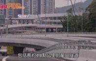 全港最長行車隧道  香園圍公路下周日通車