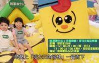 【活動資訊】夏日充氣玩樂園  小孩盡情「放電」
