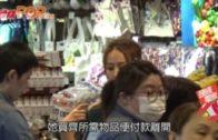 曹敏莉行超市多人望  三子之母少女味濃