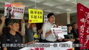 吳文遠擲三文治案  律政司申請終極上訴