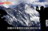 印度女登山客命喪雪山  凍僵倒地畫面曝光