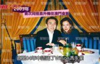 馮永業陳婉玉偷情13年  多張私密照網上熱爆