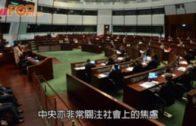 不存在行政長官自把自為 23條立法工作困難