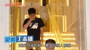 日本遊客疑召妓偷拍  與3鳳姐爆衝突