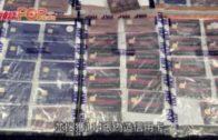 櫃員機裝讀卡 警破假卡集團拘3男涉20萬