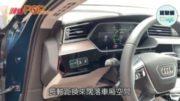 奧迪e-tron 55 Quattro  電動型驅德國首試