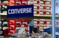 Nike Adidas發公開信  促華府撤銷加徵關稅