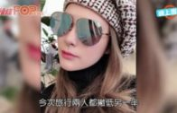Twins旅行賀出道18年  擺烏龍去錯酒店