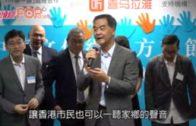 聲演.中華文化薪火相傳  中華文化網上方言節目今啟動