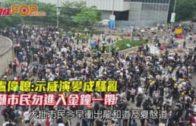 盧偉聰:示威演變成騷亂 籲市民勿進入金鐘一帶