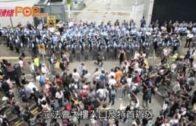示威者衝出龍和道夏慤道 架鐵馬陣佔據東西行線