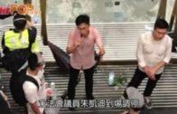 防暴警察金鐘道放催淚彈 示威者折返重佔馬路