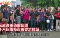 示威者重佔龍和道 千人包圍特首辦要求對話