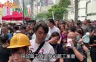 朱凱迪呼籲包圍特首辦 要求與林鄭月娥對話