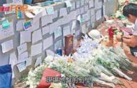 鬧市中一片白花海 市民太古廣場獻花悼死者
