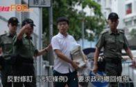 黃之鋒刑滿出獄 要求政府撤回修訂