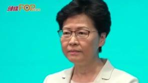 林鄭見記者 向每位香港市民真誠道歉