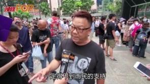 示威者入境大樓擾攘  市民斥阻礙政府運作