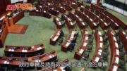 金鐘政府總部重開  立會大樓服務正逐步恢復